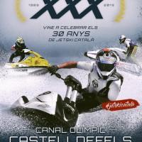 Campionat de Catalunya de Motos Aquàtiques